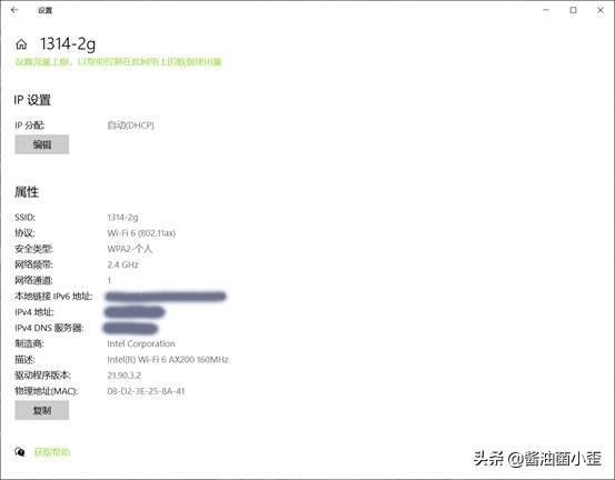 雖遲但到的WiFi6路由測試,小米AX3600使用體驗 - 每日頭條