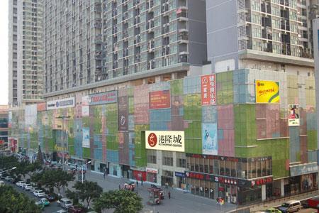 太陽世紀深陷虧損泥沼 深圳港隆城購物中心將被「賣身」 - 每日頭條