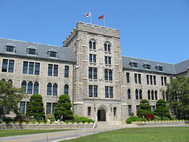 這所大學韓國排名第二!全球100強之一 - 每日頭條
