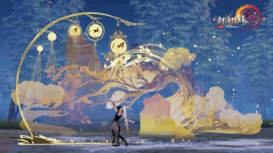《劍網3》九周年掛件視頻首曝 發布會開放售票 - 每日頭條