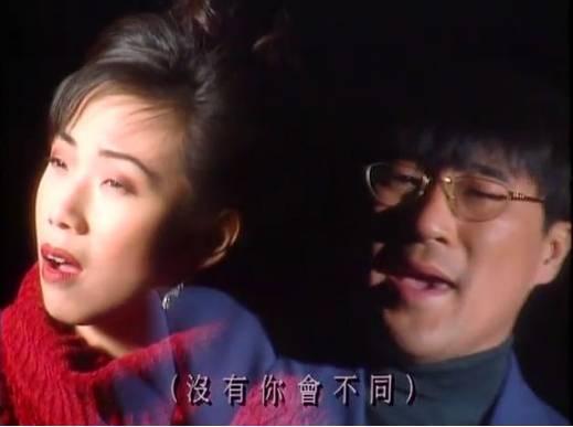 16歲出道,32歲小三上位,38歲離婚,她卻是李宗盛最愛的超級天后! - 每日頭條