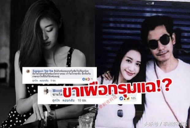 「泰國娛樂」Sean Jindachot 與 Gypsy Keerati 分手,疑有第三者 - 每日頭條