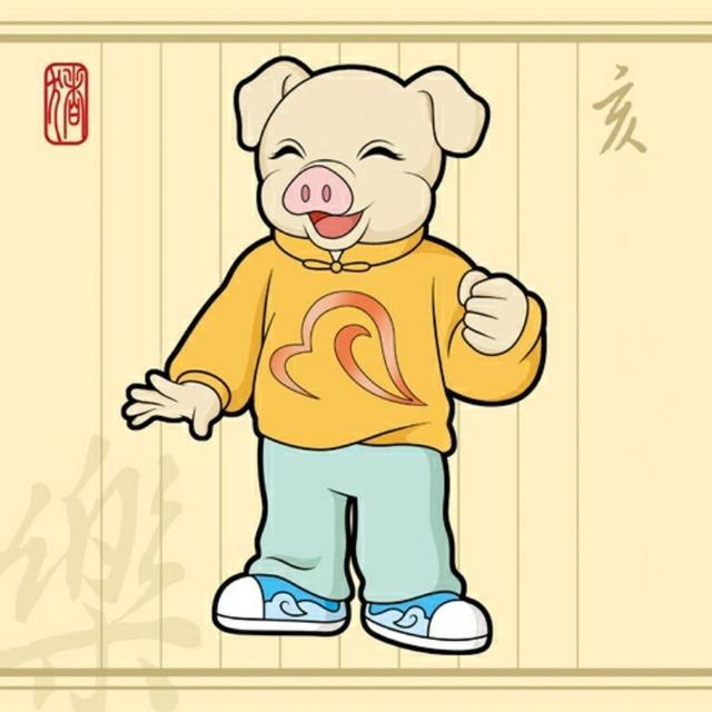 大易開運周易專家團:2019年生肖豬運勢大全 - 每日頭條