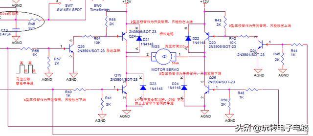 H橋驅動直流電機電路,工作原理講解與分析 - 每日頭條