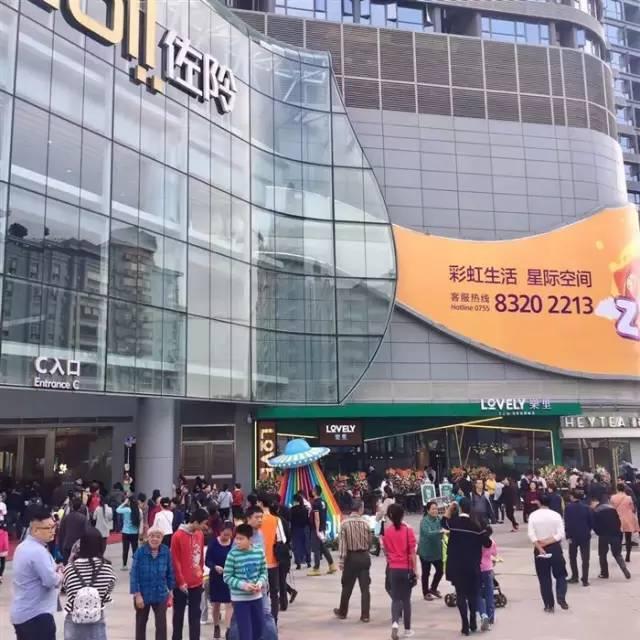 深圳最近購物中心倒閉。是為了這22大購物中心讓路 - 每日頭條