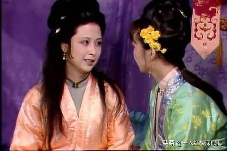 尤二姐之死到底該怪誰?不是王熙鳳。不是賈璉。而是這個裝睡的她 - 每日頭條