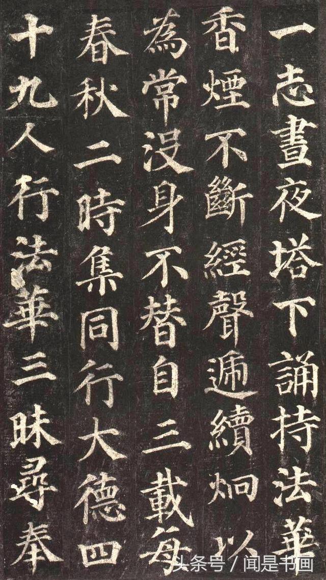 臺北故宮博物院藏拓本《多寶塔碑》(高清手機版) - 每日頭條