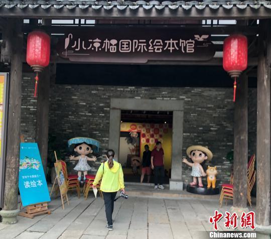 「甘坑涼帽」化身原創IP 深圳客家小鎮成熱門景點 - 每日頭條