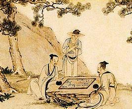 從漢代走來的飛行棋——樗蒲 - 每日頭條