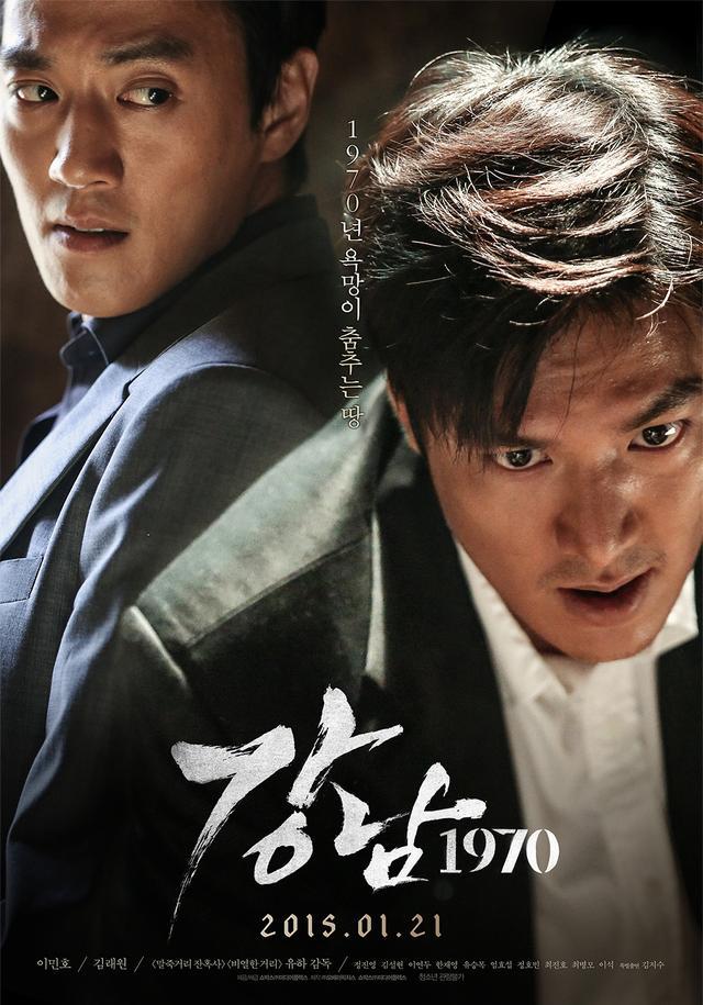堪比《古惑仔》的韓國黑幫電影刺激過癮看完還想看 - 每日頭條