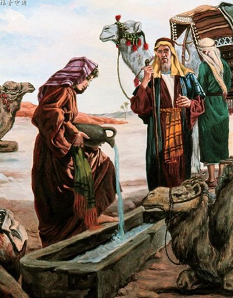 聖經故事之 巧遇利百加 - 每日頭條