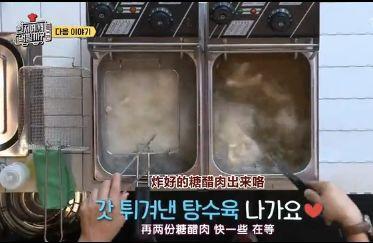 韓綜《在當地吃得開嗎》。遭中國城管驅趕。面露尷尬以為是混混 - 每日頭條