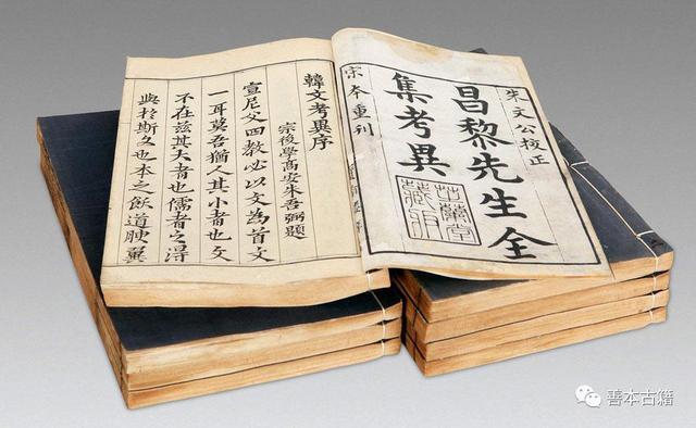 韓愈《韓昌黎集》一書的歷史文化 - 每日頭條