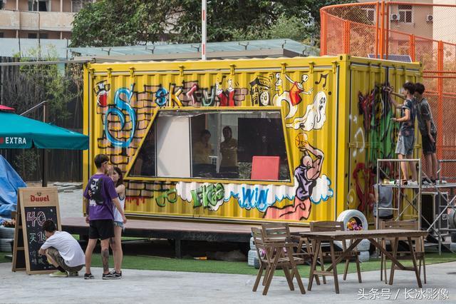 彩繪貨櫃式音樂創客街區亮相西安 創客聚集好看好玩有活力 - 每日頭條