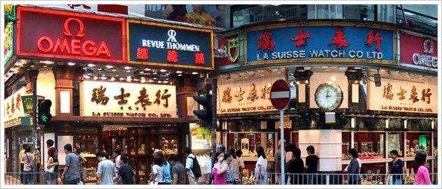 準備去香港買心水腕錶?最詳細的攻略在此! - 每日頭條
