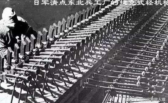 奉系軍閥張作霖建立的瀋陽兵工廠有多強?日本人都眼紅 - 每日頭條