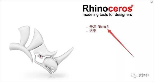 Rhinoceros 5 SR14中文破解版免費下載附Rhino犀牛安裝教程 - 每日頭條