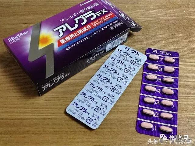 藥妝店別亂買!看看日本藥劑師推薦的30種家庭常備藥! - 每日頭條