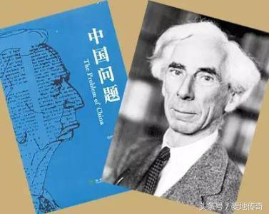 羅素名句賞析:富含邏輯的理性哲理,冷靜的人生思考,值得收藏 - 每日頭條
