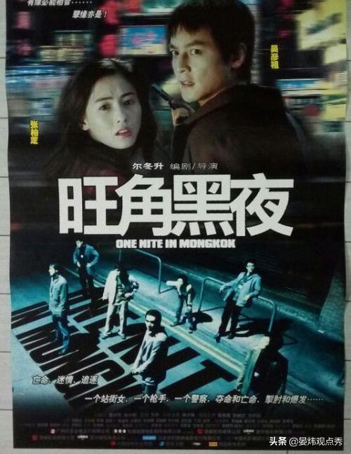 經典港片里有哪些香港街景?總有一部香港電影影響了你的人生! - 每日頭條