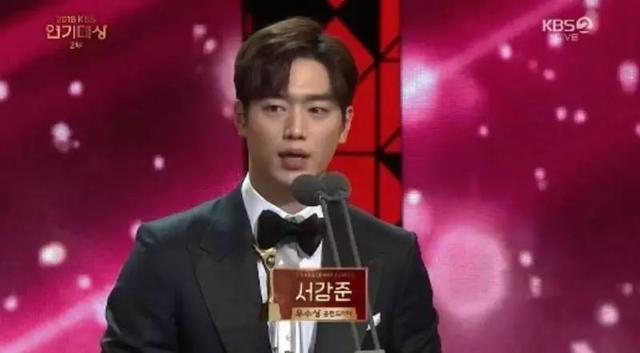 「2018 KBS演技大賞」完整獲獎名單!周末劇《一起生活吧》、《我唯一的守護者》斬獲多項獎項! - 每日頭條