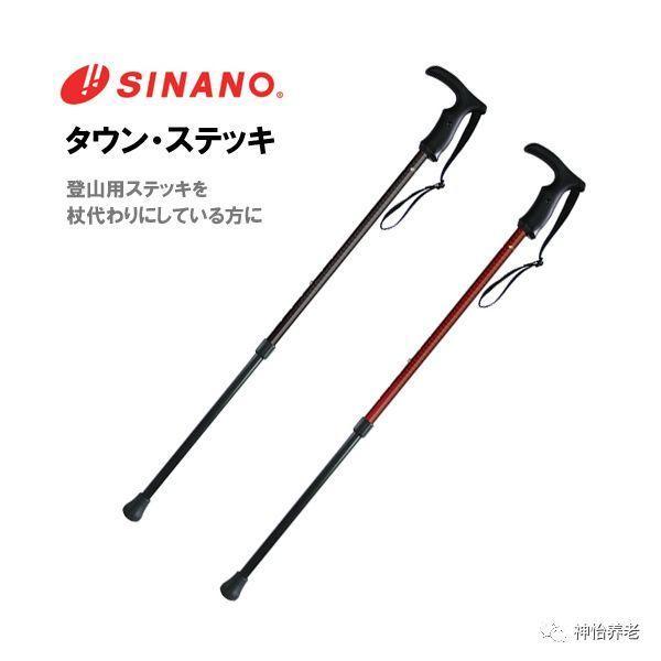 老人用的小小手杖。也能玩出這麼多花樣 - 每日頭條