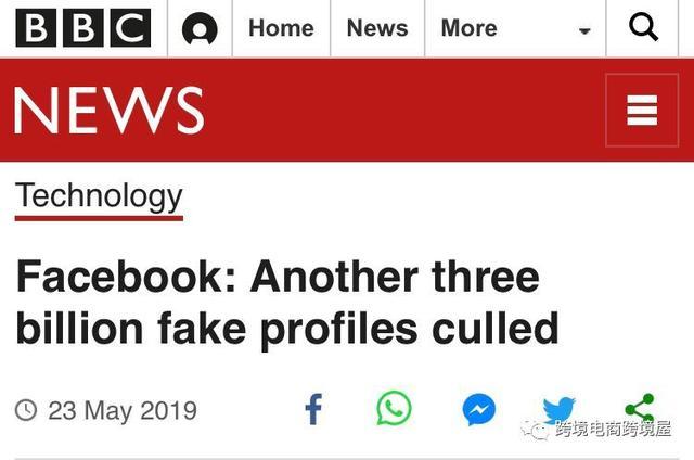 30億Facebook帳號被掃蕩!建立跨境私域流量還有哪些好平臺 - 每日頭條