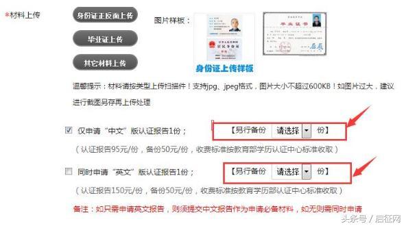 深圳學歷認證之學歷備份 - 每日頭條