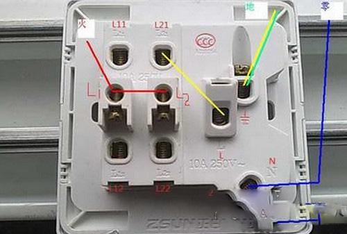 聊一聊帶開關的五孔插座怎麼接線。帶開關的五孔插座接線方法! - 每日頭條