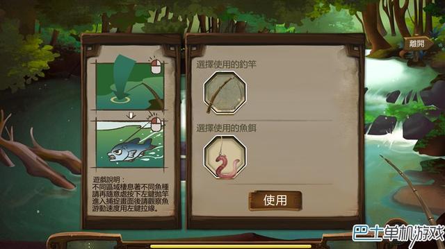 俠客風雲傳怎麼釣魚 杜康村釣神魚方法 - 每日頭條