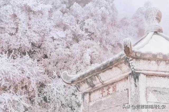 詩詞丨蘇軾詩詞里的冬天。有喜有悲。寫盡人生百味 - 每日頭條