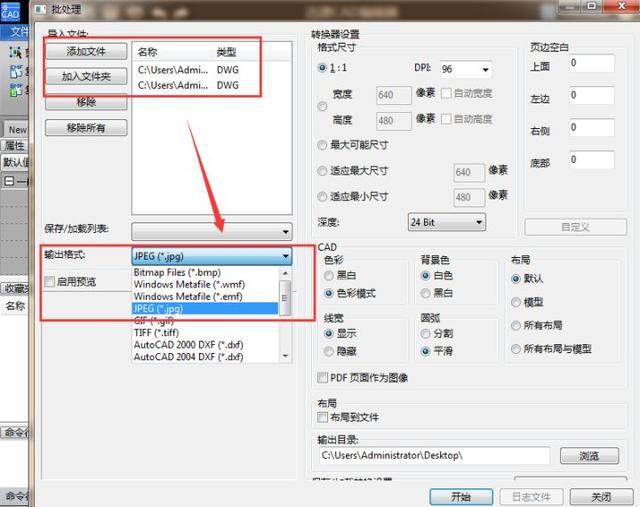 CAD導出JPG格式時這樣設置像素最清晰 - 每日頭條