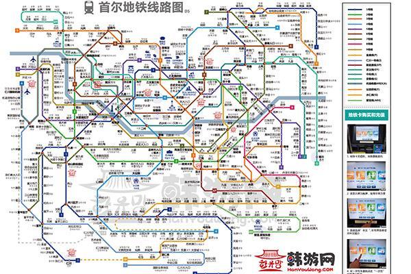 韓國首爾地鐵沿線購物路線推薦---地鐵5號線 - 每日頭條
