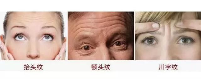 不管男人女人,眉間出現「川」字紋,你知道代表什麼嗎?早看早懂 - 每日頭條