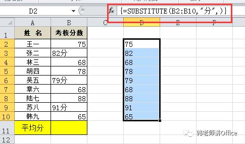 Excel|數據輸入不規範,部分帶數量單位,怎麼計算平均值? - 每日頭條