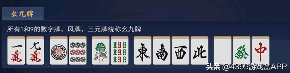 二次元日式麻將遊戲《雀魂》。你來當天才麻將少女嗎? - 每日頭條