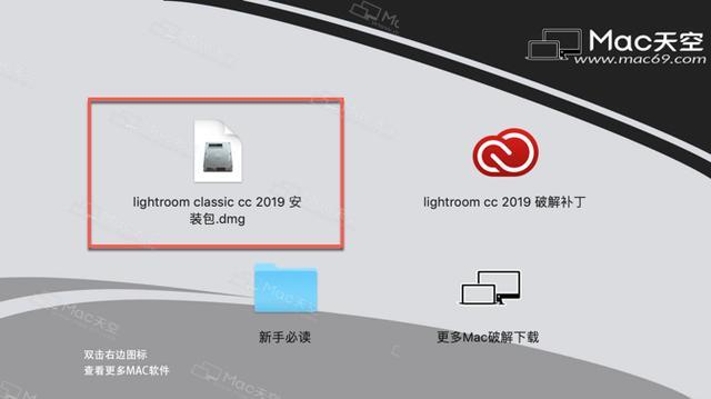 Lightroom Classic CC 2019 mac(Lr CC 2019 mac)破解教程 - 每日頭條