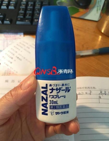 浙江小伙用日本鼻噴劑後鼻炎加重!醫生說有種成份國內早就不用了 - 每日頭條