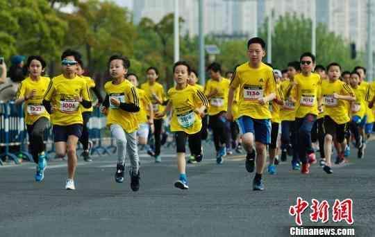 上海少兒迷你馬拉松賽鳴槍起跑 - 每日頭條