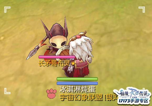 仙境傳說RO手游哥布靈森林星哥布靈玩法攻略 - 每日頭條