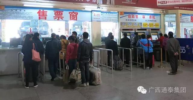 貴港--南寧機場專線大巴線路有新調整!(附路線和發車時間) - 每日頭條