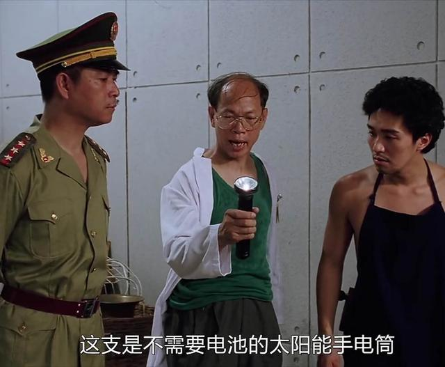 「尺度」大到被刪劇情?周星馳26年前的喜劇片。如今還是太誘惑 - 每日頭條