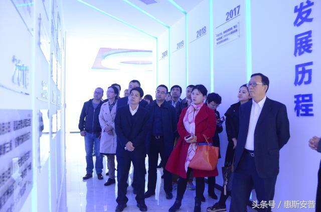 中國國際經濟交流中心,中國適老產業協會專家們看上了這家企業! - 每日頭條