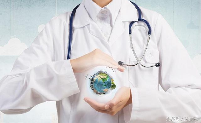在國外如何看病?怎樣讓留學的你過得更好? - 每日頭條