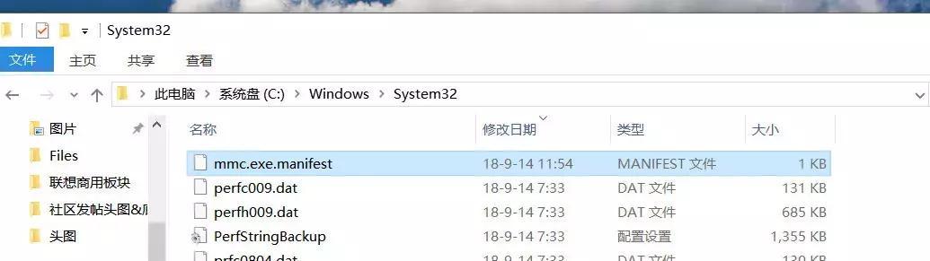 Windows 10系統中螢幕字體變模糊,windows 10 好用嗎,所以真得很受夠沒用過的人一向在何處吹字會多小多小之類的話了,用這3個方法快速解決! - 每日頭條
