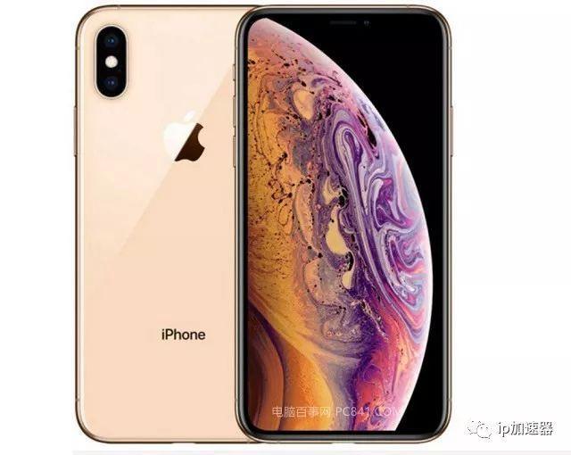 蘋果手機iPhone XR和XS哪個好? - 每日頭條
