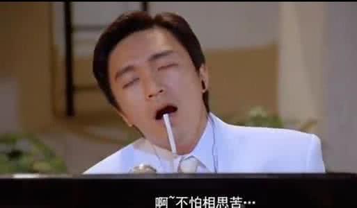 流行音樂之電視劇篇周星馳(007-秋意濃) - 每日頭條