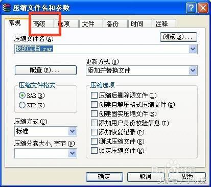 怎麼給一個文件夾設置密碼 - 每日頭條