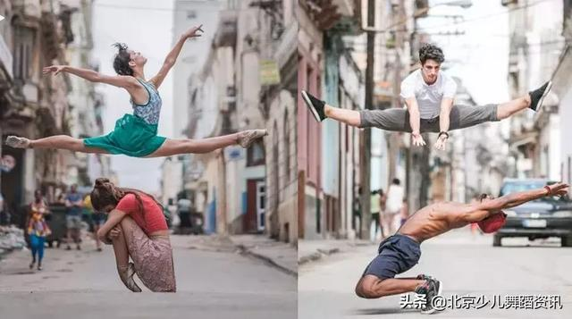 學習跳舞。如何更好地練習身體的柔軟度? - 每日頭條