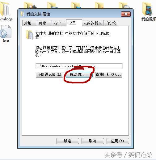 如何將我的文檔從C盤轉移到別的盤。釋放系統盤C盤的空間 - 每日頭條